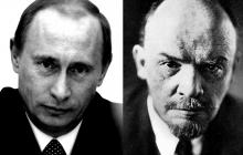 """Верните исконно русские земли!"" - за что Путин ненавидит Ленина"