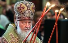 У Кирилла угрожают Украине за Томос: украинский Объединительный собор сильно разозлил Москву