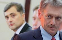 Принуждение к братству с Россией: у Путина ответили на слова Суркова об Украине
