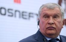 Олигарх Кремля Сечин экстренно скупает доллар: россиянам стоит готовиться к катастрофическому обвалу рубля