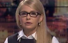 """""""Оттягивание войны сдачей национальных интересов"""", - Гай о резонансном визите Тимошенко в США"""