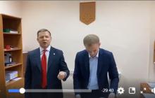 Ляшко в прокуратуре потерял над собой контроль: появилось скандальное видео