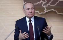 """""""Запад мешает"""", - Путин публично объявил о планах создать новый СССР"""