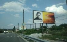 По всему городу красуются билборды с генералом НКВД Судоплатовым - подробности скандала в Запорожье