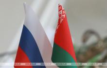 В Беларуси пояснили, сколько власти у них хотела отобрать Россия в 2019 году