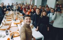"""Зеленский стал официальным кандидатом на пост президента от партии """"Слуга народа"""""""