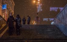 Когда Украину накроют дожди со снегом: синоптики предупредили о похолодании