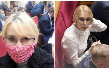 """Богуцкая удалила фото с необычной маской после звонка """"влиятельной"""" особы, кадры """"всеукраинского пранка"""""""