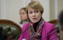 Скоро с России могут снять санкции: в МИД Украины пояснили тревожное заявление