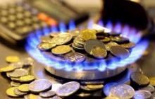 """Новые тарифы на газ в Украине: стало известно, сколько украинцы теперь будут платить за """"голубое топливо"""""""