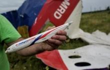 Международная следственная группа, которая расследует авиакатастрофу Boeing, засекретила итоги переговоров в Москве