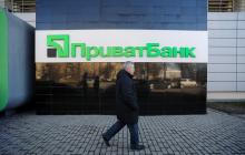 ПриватБанк выступил со срочным заявлением: это коснется миллионов украинцев