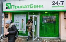 Возврат Приватбанка Коломойскому: появилась громкое решение суда