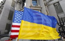 США готовят удар по России: шантажировать Киев блокировкой транзита газа уже не получится