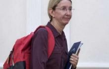 Увольнение Ульяны Супрун: Кабмин вынес окончательное решение