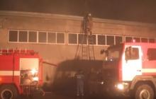 Крупный пожар под Харьковом на предприятии - есть погибший, много пострадавших: видео и подробности