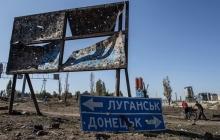 """Россия готовится уходить из Донбасса: эксперт озвучил разгромные аргументы, раскрыв роль """"Северного потока - 2"""""""
