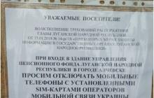 """""""Ради этого и нужен был """"референдум"""", - после появления связи в Луганске боевики запретили пользоваться украинскими sim-картами - кадры"""