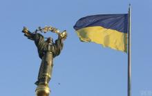 Судьба Украины в 2020 году: три известных астролога сказали, что нас ждет