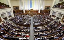 Верховная Рада в срочном порядке прекращает работу: Разумков назвал причину