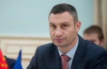 Как Киев будет выходить из карантина - Кличко рассказал об этапах