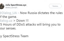 """""""Диалог.UA"""" подвергся хакерской атаке от группировки SpectStressTeam - обращение редакции"""
