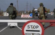 Когда Украина откроет КПВВ на Донбассе: глава ДонОГА Кириленко назвал условия