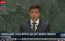 Зеленский начал выступление с трибуны Генассамблеи ООН в прямом эфире: видео