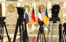 """СМИ: Украина примет участие в """"нормандской встрече"""" для деэскалации – озвучены требования к России"""