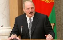 Лукашенко: Единая валюта ЕАЭС не вопрос сегодняшнего дня