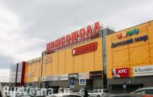 Очередная катастрофа в РФ: в пожаре в Иркутстком торговом центре пострадали дети