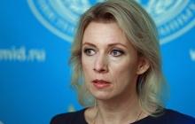 """Захарова """"испуганно"""" отреагировала на угрозу со стороны Лукашенко"""