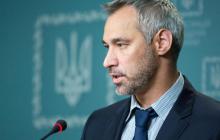 Новый поворот в деле Приватбанка - Рябошапка сделал громкое заявление