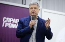 """Порошенко выступил с неожиданным предложением по Грузии: """"Украина просто обязана это сделать"""", - видео"""