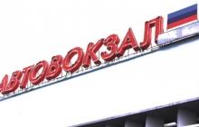 """Видео из """"ЛНР"""" с огромной очередью в Украину потрясло соцсети: ситуация в Луганске и Донецке в хронике онлайн"""