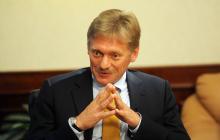 Вопрос возврата Украине контроля над границей: в Кремле выступили с заявлением