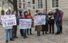 ПАСЕ обязала Россию выплатить компенсацию украинцам, пострадавшим от агрессии в Крыму и на Донбассе
