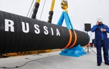 Европа угрожает нанести сокрушительный удар по газопроводу Путина: что происходит
