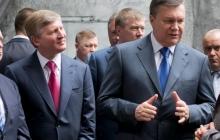 Роль Ахметова и Левочкина в сделке Януковича и Манафорта: в США обвинили олигархов в рамках уголовного дела - CNN