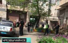 """Кривой Рог атакуют телефонные террористы: """"заминирован"""" дом родителей Зеленского и еще 15 объектов - кадры"""