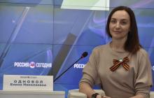 Пыталась пересечь админграницу по биометрическому паспорту Украины: появились резонансные подробности ареста агитаторши Путина Одновол