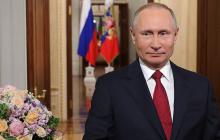 """""""Путин в Гааге"""", - глава Фонда MH17 рассказал о шансах президента РФ оказаться в суде"""