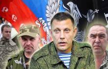 Кремль пытается спасти всех предателей и сепаратистов Украины: Россия в Минске просит освободить виновников расстрела людей на Майдане и организаторов инцидента 2 мая в Одессе