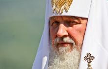 Патриарх РПЦ Кирилл с часами за $30 тысяч попросил россиян не верить слухам о его богатстве