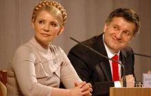 """""""На самом деле я тайно договорился с Левочкиным"""", - Аваков высмеял фейк о своем """"союзе"""" с лидером """"Батькивщины"""" Тимошенко"""