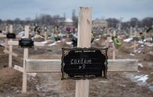 """Свежих могил боевиков в Донецке и Луганске стало больше: озвучены крупные потери """"Л/ДНР"""" за неделю - детали"""