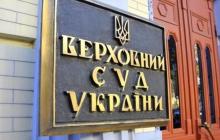 Верховный суд поставил точку в вопросе регистрации в ЦИК Шария и Клюева