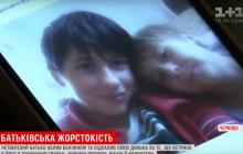 """""""Стоял и молча наблюдал, как горела"""", - в Черновцах отец чуть не сжег заживо 16-летнюю дочь"""