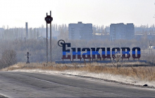 Енакиево всколыхнуло громкое ЧП - оккупанты выступили со срочным заявленим
