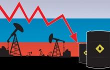 Цена на нефть рухнула до нового антирекорда - экономике России прогнозируют большие проблемы
